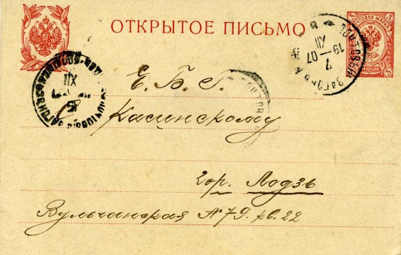 Kartka wysłana przez Antoninę Kasińską z podróży do Tyflisu w 1907 r.