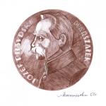 Medal na Pomniku Wolności w Opatówku