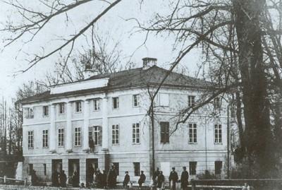 Oficyna Pałacowa
